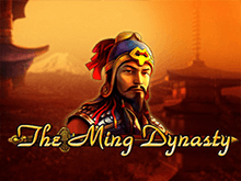 игра The Ming Dynasty