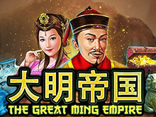 The Great Ming Empire